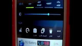 حل مشكلة استهلاك بطارية هاتف اندرويد ، لتعمل ثلاثة ايام مواصلة دون شحن Android Battery Saving .
