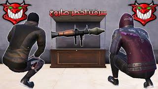 فلم ببجي موبايل : سرقت اخطر صاروخ في التاريخ !!؟ 🔥😱