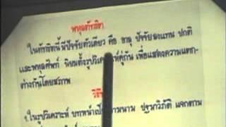 5.ฐานตัทธิต พหุลตัทธิต