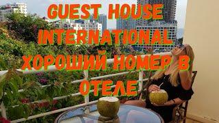Guest House International хороший номер в отеле Хайнань Санья Дадунхай