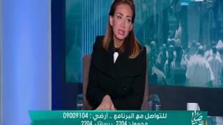 بالفيديو - والدة ريهام سعيد تفاجئها في عيد الأم بمداخلة هاتفية في