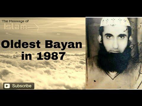 Oldest Bayan of Maulana Tariq Jameel Sahab || Bayan in 1987 Part 2