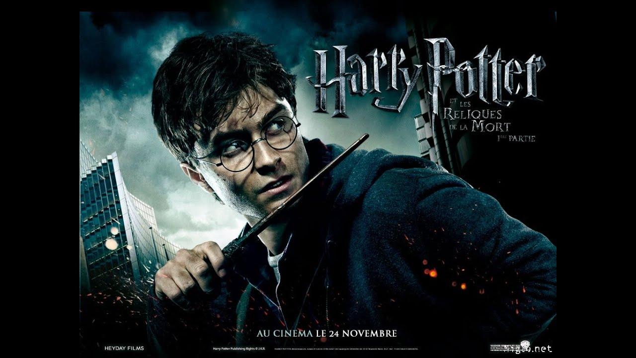 Киногрехи: Гарри Поттер и дары смерти часть 1 - YouTube