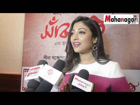 Upcoming Bengali Film Sanjhbati Title Launch | Dev | Paoli | Arpita | Soumitra