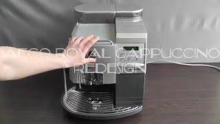 Saeco Royal Cappuccino (redesign)(Если вы захотите купить Saeco Royal, вот ссылка на соответствующую страницу нашего магазина: http://kava4me.com/products/category..., 2016-04-14T11:06:02.000Z)