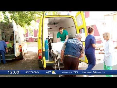 Родные одного из пострадавших при взрыве в Тобольске просят помощи