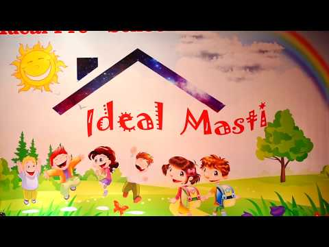 Annual Day  | Ideal Pre School Pune | Full HD