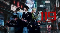 nct dream '119' but yours task force is on a mission approaching and catching criminals (8D engsub)