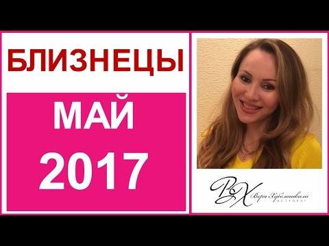 Гороскопы - Женский журнал IVONA