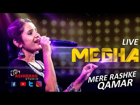 Mere Rashke Qamar Song With Lyrics |Baadshaho |Nusrat |Rahat Fateh Ali Khan | Megha Live Performance