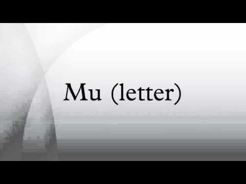 greek letter mu mu letter 10702 | hqdefault