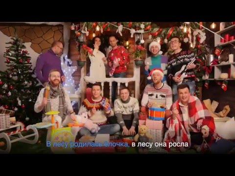 Новогоднее караоке от TOP10