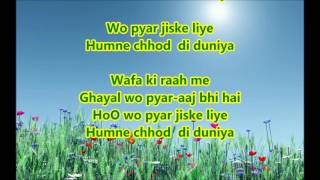 Kisi nazar ko tera - Aitbaar - Full Karaoke with scrolling lyrics