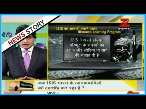 DNA: Is ISIS opening its franchise in India after giving up in Iraq?