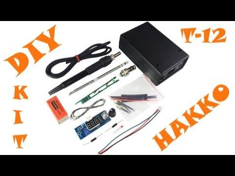 HAKKO T12 DIY KIT Review