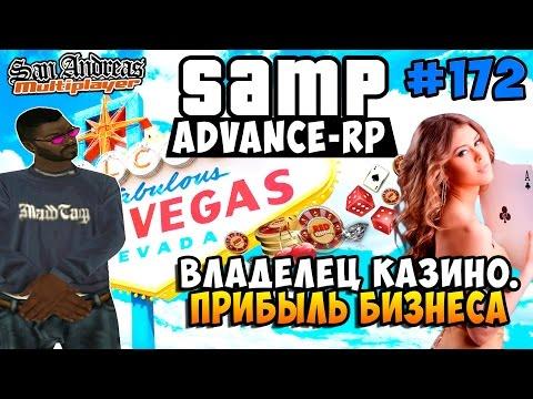 Advance rp бизнес казино магазин одежды казино спб