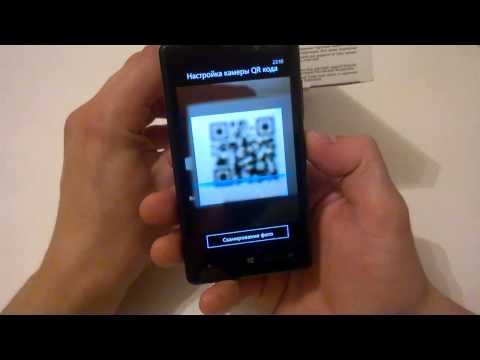 Как работать с qr кодом на android