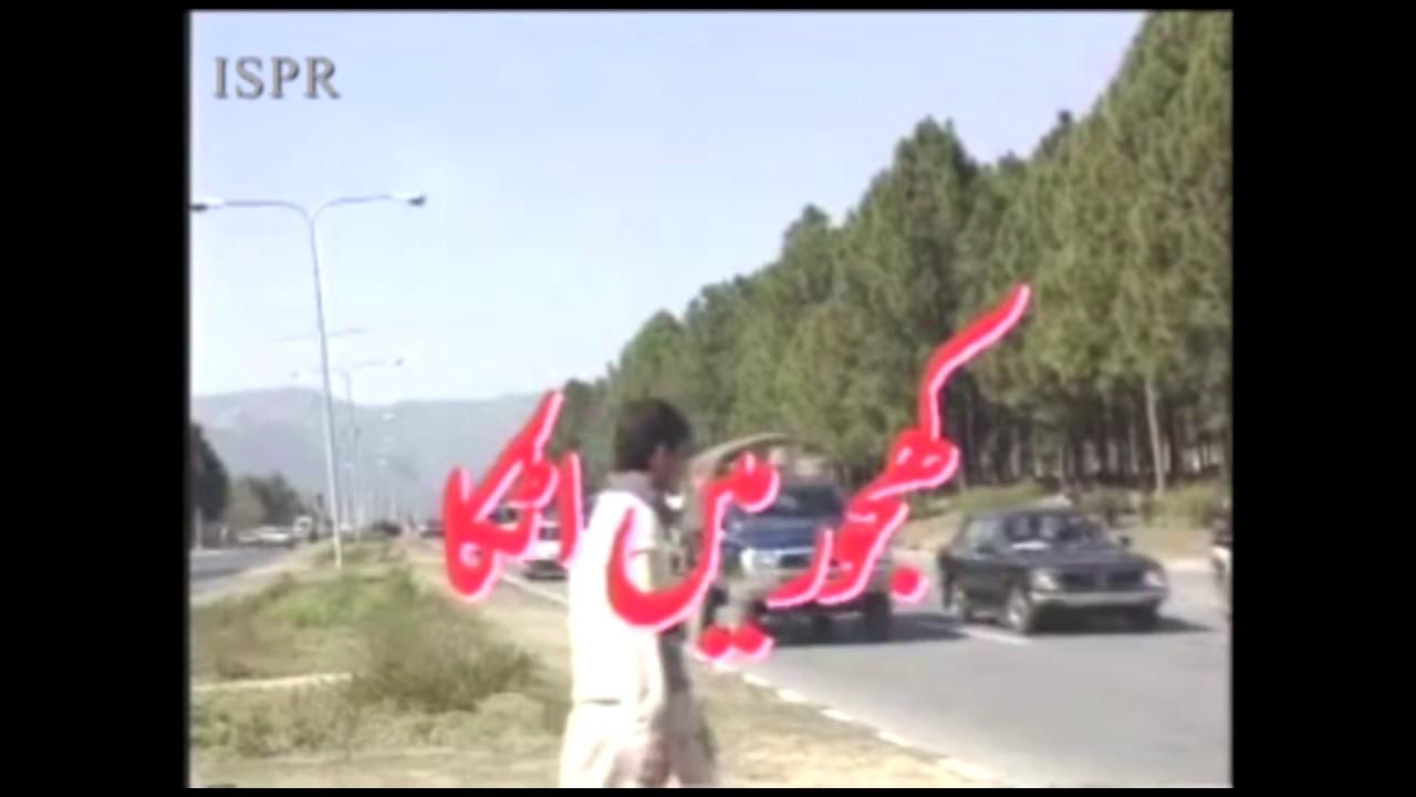 Khajoor main Atka-ISPR Drama Promo (ISPR Official)