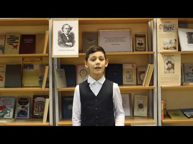 Изображение предпросмотра прочтения – АрсенийСюткин читает произведение «Через ливонские я проезжал поля» Ф.И.Тютчева