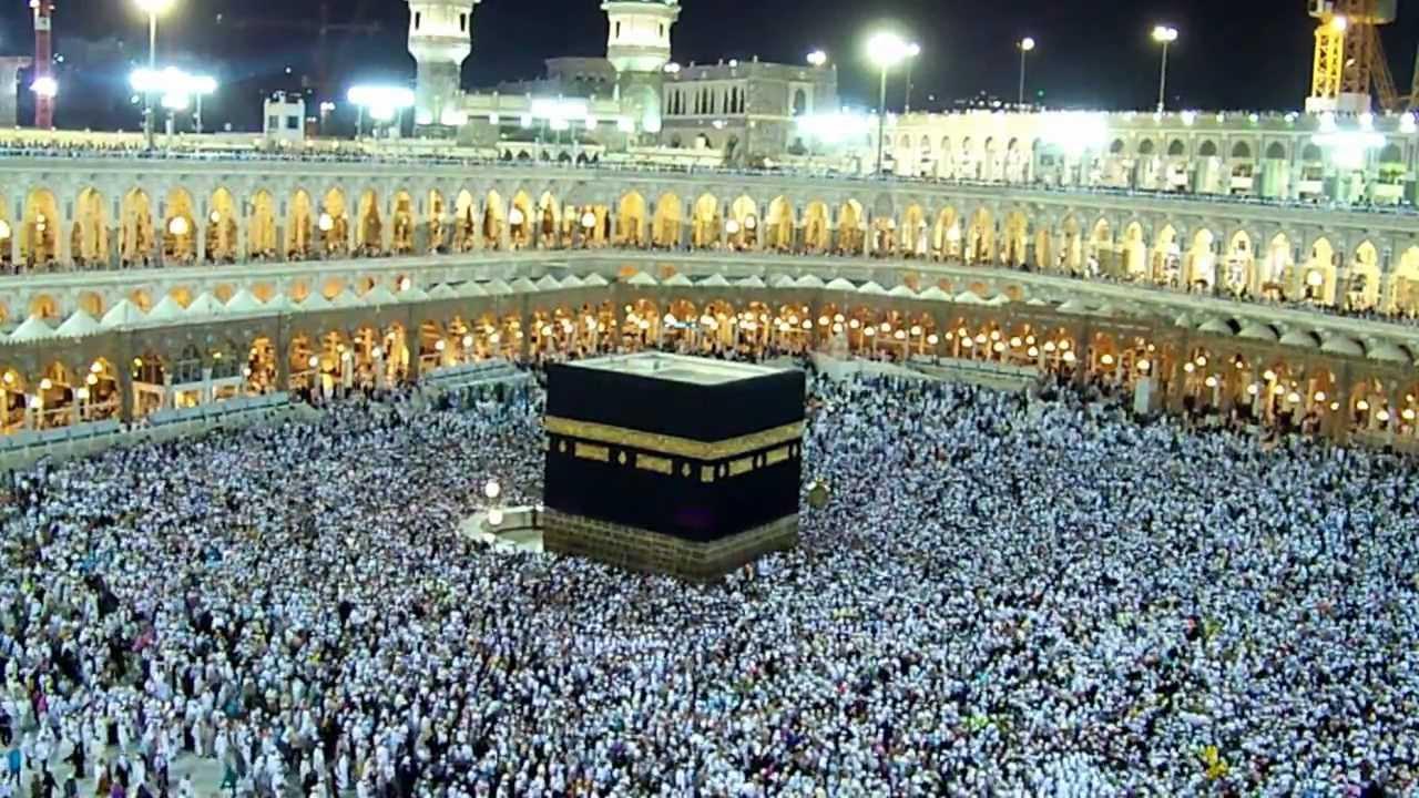 The Kaaba Masjid Al Haram Hajj 2012 1 Of 4 Youtube