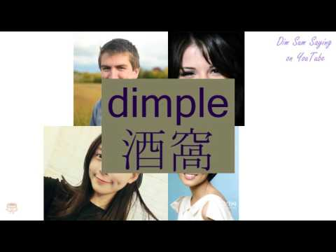 """""""DIMPLE"""" in Cantonese"""