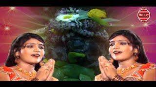 Super Hit Omkareshwar Bhajan || Parvat Pe Na Hai Dera  || Neelima  # Ambey Bhakti thumbnail