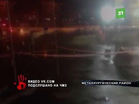 Подозрительный предмет обнаружили в Металлургическом районе Челябинска
