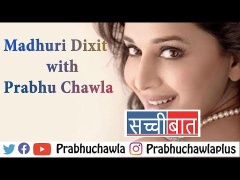 Seedhi Baat Madhuri Dixit un Edited with Prabhu Chawla