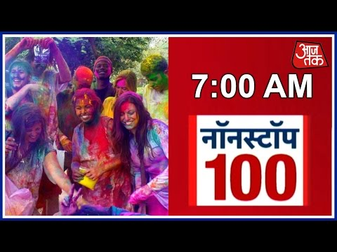 Non Stop 100: Holi Celebration Grips The Nation