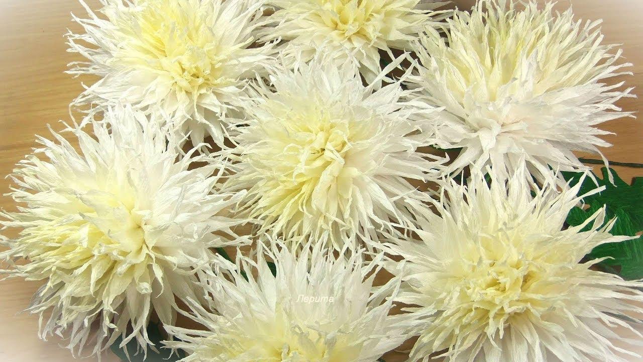 Простой способ хризантемы из гофрированной бумаги креп бумага / easy paper flowers diy