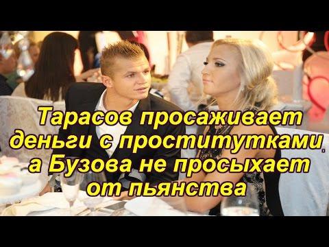 самые красивые пары российского кино фото