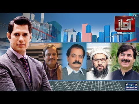 Awaz | SAMAA TV | 08 Feb 2018