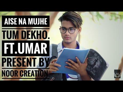 AISE NA MUJHE TUM DEKHO ll Umar And Parmeshwari ll Short Cute Love Story ll