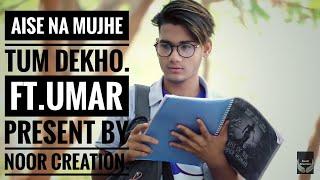AISE NA MUJHE TUM DEKHO ll Umar Maniyar ll Short Cute Love Story ll
