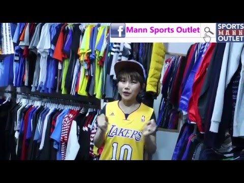 動生活- Mann Sports Outlet - 2