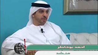 Ahmed Bukhatir Interview -  Decision Makers - Part 1