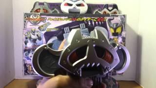 Kamen Rider kivat arc & rey DX thumbnail