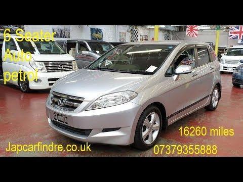 Honda FRV Auto Petrol 6 Seater @Japcarfinder.co.uk