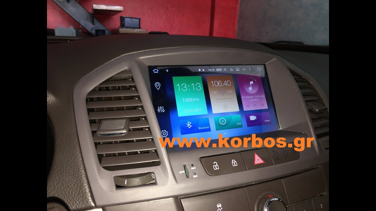 Opel Isignia with Android Oem Multimedia LM T114 GPS www.korbos.gr