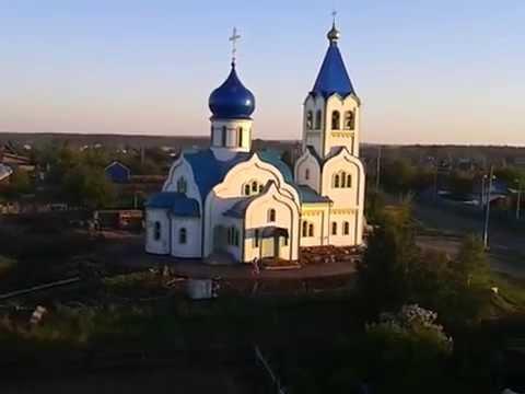 Фотостудия новый город ульяновск рентгеновские лучи