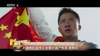 为电影复映蓄力 四川公益电影放映员正在行动【中国电影报道 | 20200326】