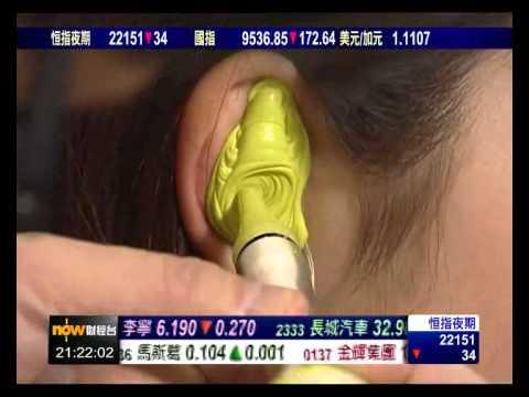 NOW TV 有關LEAR 個人訂製耳機及改模的介紹!