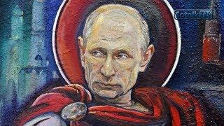 """А. Сотник: """"БЕССМЕРТНЫЙ У ЭШАФОТА"""""""