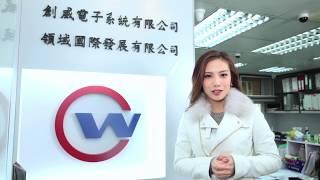 15秒 Now TV & ViuTV 世界盃電視廣告介紹篇