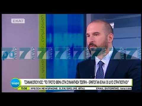 ATHINA DEBON DY DIPLOMATE RUSE - News, Lajme - Kanali 7