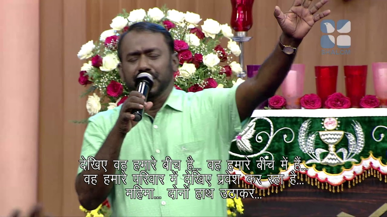 Night vigil July 2018- Praise & Worship 2- Babu Nirappel