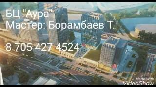 Силовая  розетка   380 вольт  БЦ Аура  03 10 2016г