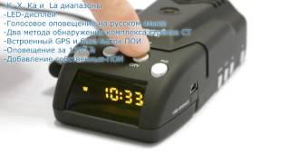 XPX G530-STR Автомобильный видеорегистратор с радар-детектором