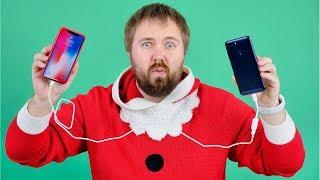 Power Bank для iPhone от ASUS за 17.000 рублей.