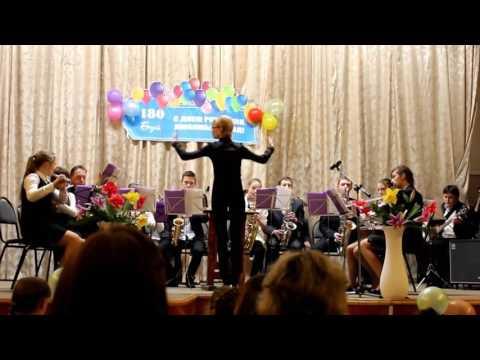 Веселые ребята музыка из фильма  Духовой оркестр